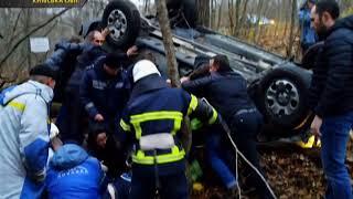 Під Чорнобилем через тварину сталася серйозна аварія з постраждалими