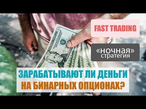 Устанвка тяжелым трудом зарабатыватб деньги
