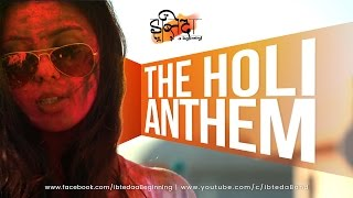 The holi anthem - ibteda05
