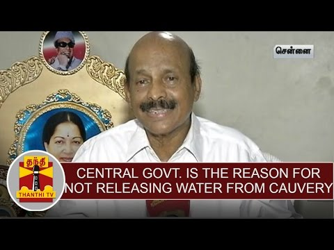 Cauvery-Issue--Central-Govt-is-the-reason-for-not-releasing-water-to-TN--Ponnaiyan-AIADMK