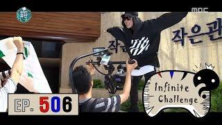 [Infinite Challenge] 무한도전 - jaeseok&haha - fear 20161112