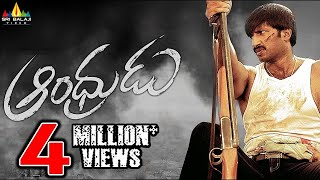 Download Video Andhrudu Telugu Full Movie | Telugu Full Movies | Gopichand, Gowri Pandit MP3 3GP MP4