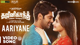Ghajinikanth | Aariyane Video Song | Arya, Sayyeshaa | Balamurali Balu | Santhosh P Jayakumar