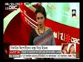 """IMAGE Campaign"" Press conference coverage at DBC News channel"