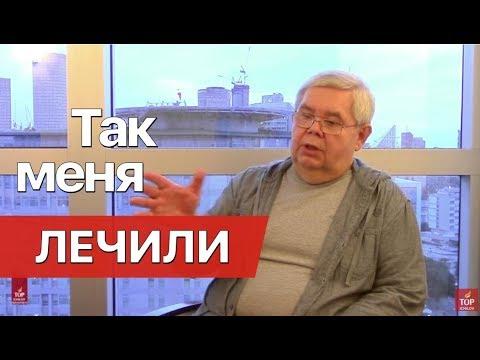 Рак простаты, Александр, Москва
