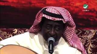تحميل اغاني Abdel Rab Idris ... La Temada - Jalsa   عبد الرب إدريس ... لا تمادى - جلسة MP3