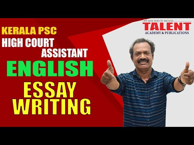 Kerala PSC English Descriptive for High Court Assistant Exam 2018 | ESSAY WRITING