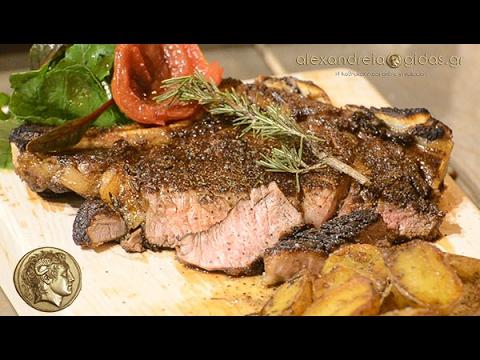 Μοσχαρίσια μπριζόλα στο τηγάνι: Γρήγορες Συνταγές
