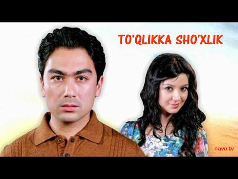 To'qlikka sho'xlik (uzbek kino) | Tукликка шухлик (узбек кино)