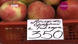 В канун Нового года продукты в Алматы не подорожают (14.12.17)