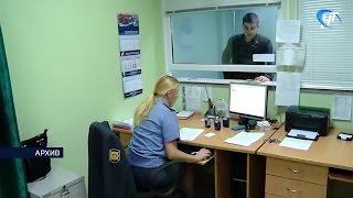Новгородское МРЭО возобновит работу во вторник