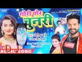 Gori Tohar Chunari BA Lal Lal Re   Ritesh Pandey video download