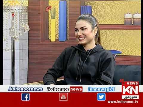 Good Morning With Dr Ejaz Waris 10 February 2021 | Kohenoor News Pakistan