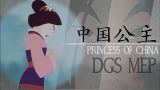 DGS • Princess of China