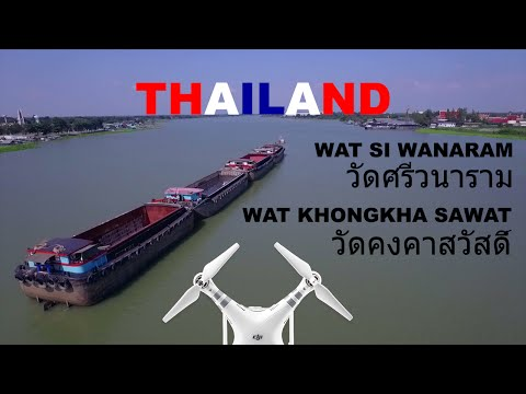 FPV Quadcopter - DJI Phantom 3 Advanced - Last Battery Of The Day - Thailand