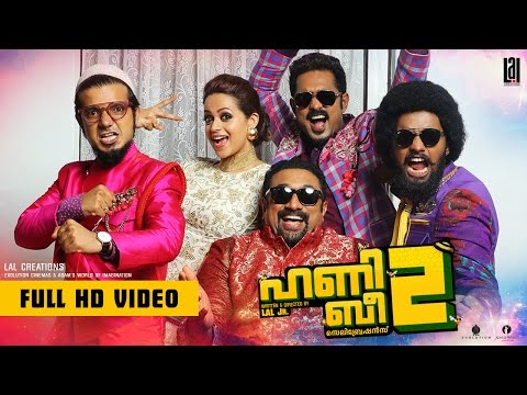 Jillam jillala - Honey Bee 2 official song