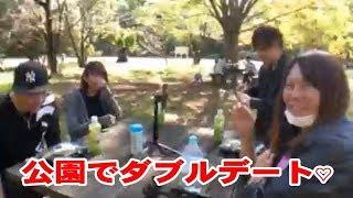 20181021藤沢なな【公園でダブルデート♪【卍SHINYA卍とハッチ君】】 - YouTube