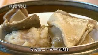 飲食男女第3集(粵語)