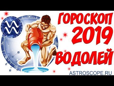 Казахский гороскоп по имени
