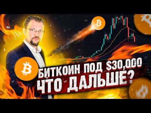 Prekyba bitcoin ant akcijų rinkoje