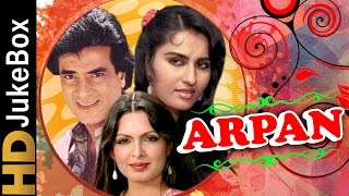Arpan (1983) | Full Video Songs Jukebox | Jeetendra, Reena