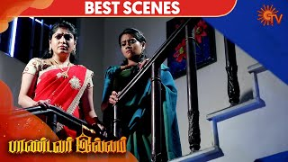 Pandavar Illam - Best Scene | 27th February 2020 | Sun TV Serial | Tamil Serial
