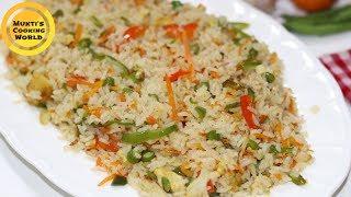 চাইনিজ রেস্টুরেন্ট স্টাইলে ভেজিটেবল ফ্রাইড রাইস রেসিপি ॥ Vegetable Fried Rice ॥ Chinese Fried Rice