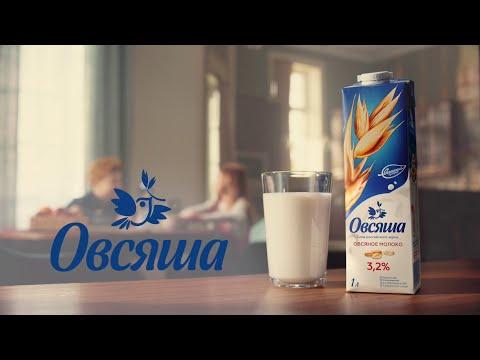 "Видеоролик бренда ""Овсяша"" (""Дразнилки"")"