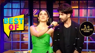 Kabir Singh Jodi - Shahid & Kiara Reveal Humorous Secrets | Best of Uncensored|The Kapil Sharma Show