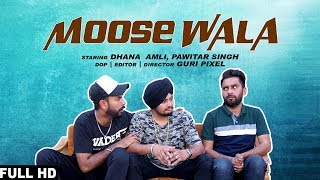 Moosewala (Full Video) | Latest Punjabi Comedy 2019 | Dhana Amli | Pawitar
