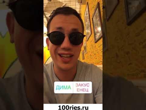 Дурнев Инстаграм Сторис 21 июня 2019