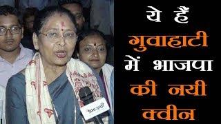 क्वीन ओझा क्या बचा पाएंगी भाजपा की प्रतिष्ठित संसदीय सीट गुवाहाटी