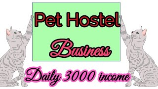 How To Start Pet Boarding Business At Home || Tamil