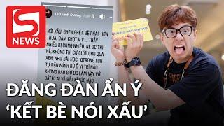 Running Man mùa 2 đang gây tranh cãi, Ngô Kiến Huy đăng đàn ẩn ý ai đó đang 'kết bè nói xấu'