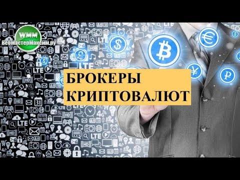 Самый популярный форекс брокер в россии
