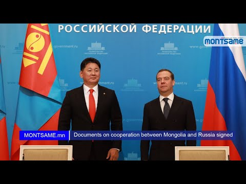 Documents on cooperation between Mongolia and Russia signed