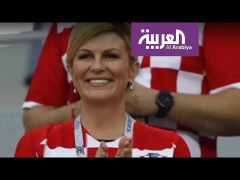 العرب اليوم - شاهد:رئيسة كرواتيا تتحول لظاهرة على مواقع التواصل الاجتماعي