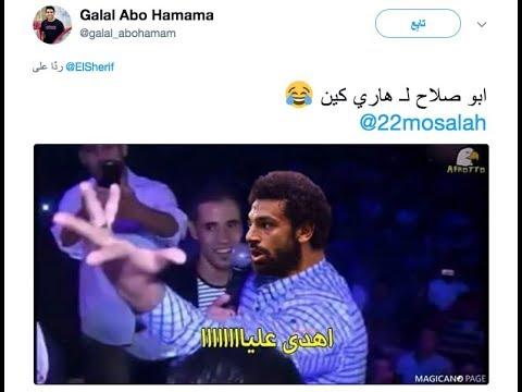 ردود أفعال المصريين بعد تخطي «كين» لـ «صلاح» في الدوري الإنجليزي