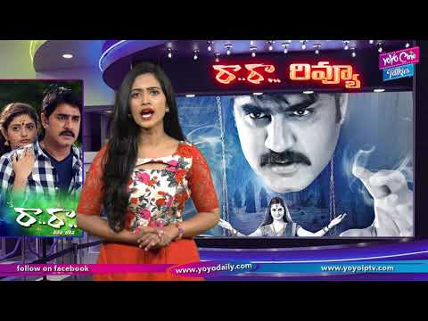 Raa Raa Movie Review & Rating   Srikanth   Ra Ra Movie   Tollywood   Telugu Cinema   YOYOCineTalkies