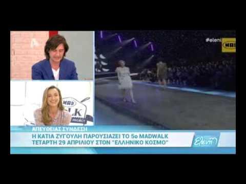 Θοδωρής Κουτσογιαννόπουλος: Η αμήχανη στιγμή του στην εκπομπή! (video)