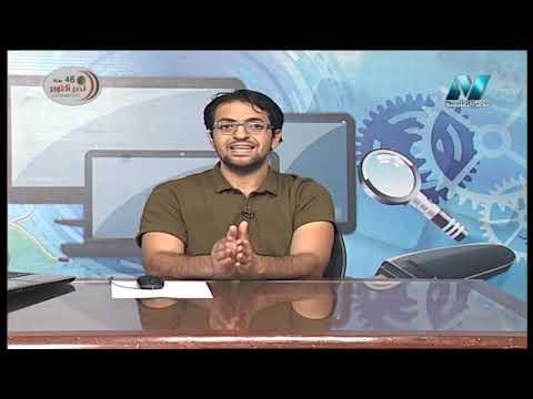 فيزياء لغات 1 ثانوي حلقة 7 ( الخطأ النسبي و الخطأ المطلق ) أ محمود عامر 07-10-2019