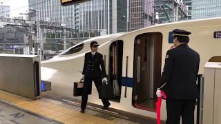 Download Video Change of Drivers on Shinkansen MP3 3GP MP4