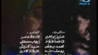 مازيكا raafat el haggan outro نهاية مسلسل رأفت الهجان تحميل MP3