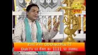 Sai Tere Pyar Pe On Astha Bhajan By Mani Kumar Jha (2 20 MB