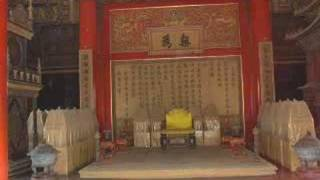 preview picture of video 'China  No 3 2006 Beijing'
