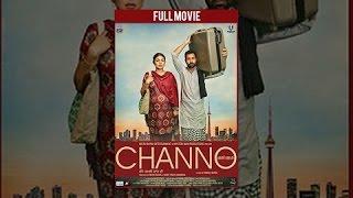 Channo Kamli Yaar Di 2016  Official Full Punjabi Movie HD