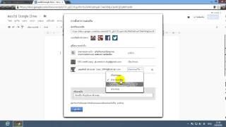 [สอน] วิธีการใช้ Google Drive [อย่างระเอียด]