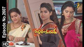 Manasu Mamata | 29th  May 2019 | Full Episode No 2607 | ETV Telugu