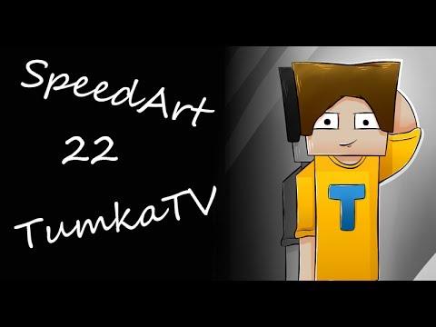 SpeedArt[22] For TumkaTV!!!с 10К тебя!!!!