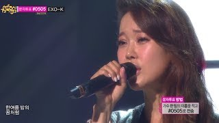 Baek Ji young - Still in Love, 백지영 - 여전히 뜨겁게, Music Core 20140607